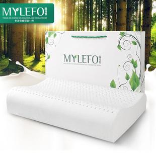 福满园泰国乳胶枕头成人颈椎枕正品护颈天然橡胶记忆整头枕芯单人
