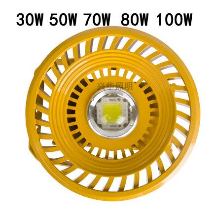 led - latern, 50W80W100W150w200W30w plaatide tööstus - ja mäetööstuse bensiinijaama valgus tunneli valgust heita valgust seminari.