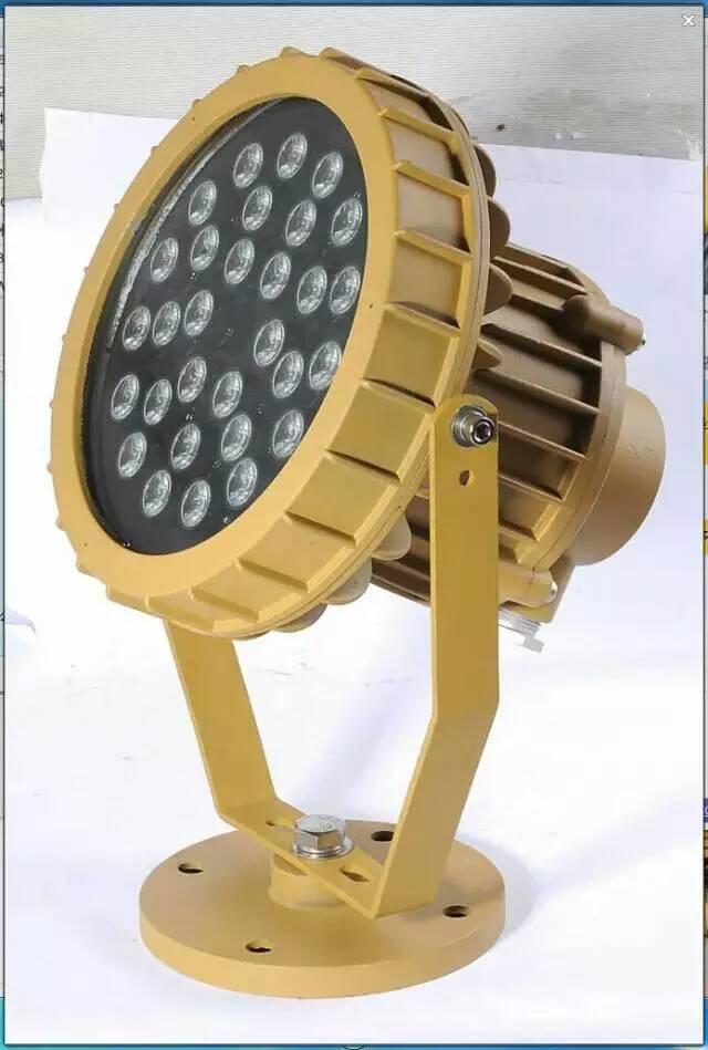 Usina de super brilhante led de Alta potência de Luz à Prova de explosões HRT91 100W120W spot holofote led, Livre de manutenção