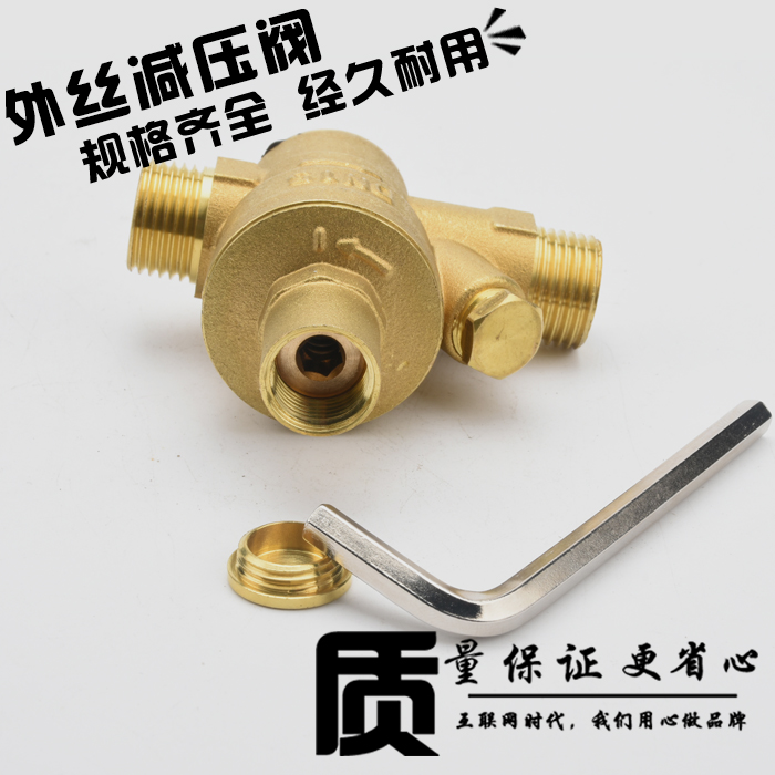 4 point brass home tap water external pressure reducing valve 4 extra thread adjustable pressure regulator water heater water purifier