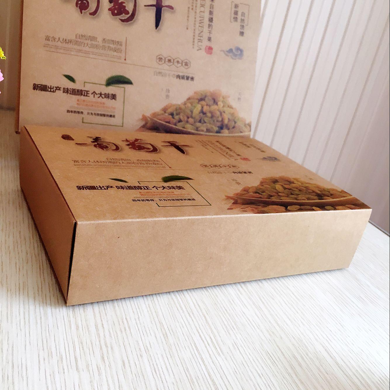 Da bò hộp hộp trái cây khô đặc sản Tân Cương, Nho hộp thực phẩm mới ngăn được chọn hình chữ nhật