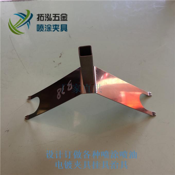 Gli Impianti THZ115 schegge di rotazione del dipinto appeso per spolverare schegge Hardware in Primavera.