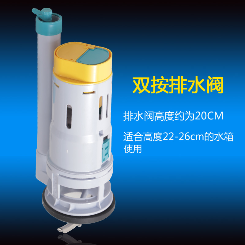 The internal flushing device of the full set of flush valves for pressing fittings, toilets, toilet fittings and water inlet parts is universal