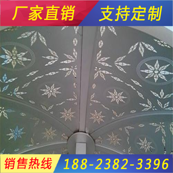 Внешние стены литья алюминия шпона фторуглеродистой краски резные бить одного листа алюминия алюминиевые декоративные алюминия дверь опустошается, пакет колонка