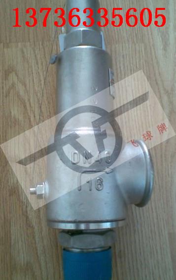DA21F-16P/25P/40P roestvrij staal draad veiligheidsklep - 196 graden veiligheidsklep dn15