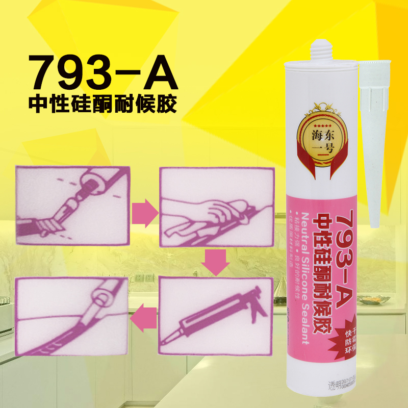 Glass glue waterproof and mildew proof kitchen and white porcelain white structure sealant fast dry neutral silicone weatherproof