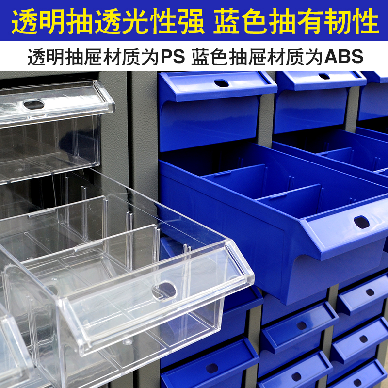 Package 75 pumping 48 pumping 30 drawer parts cabinet drawer type electronic component cabinet screw cabinet accessories cabinet efficiency cabinet
