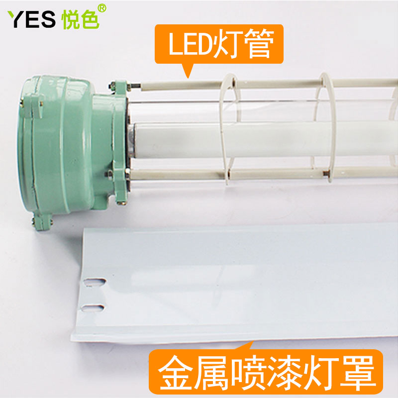 Double led explosion proof lamp, flameproof workshop, three proof lamp warehouse, kitchen special gas station, industrial ceiling lamp