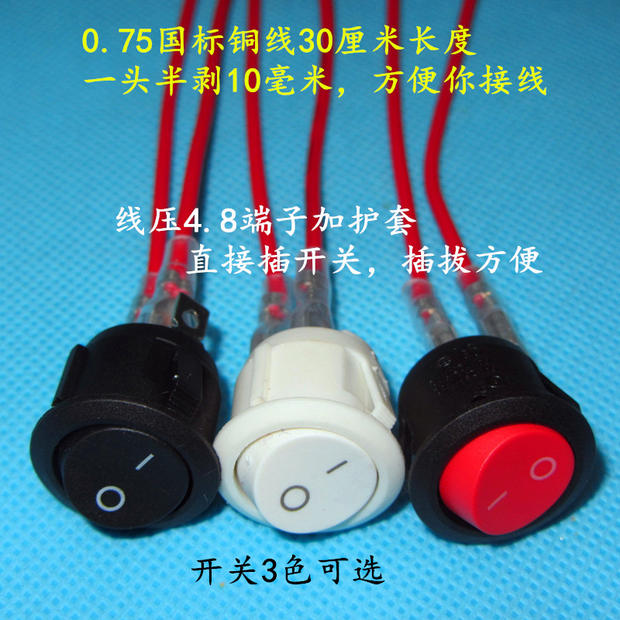 A Linha circular com interruptor interruptor interruptor interruptor Basculante de 3 cores Vermelho, Branco e Preto