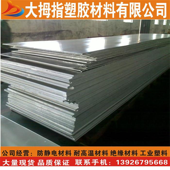 Foglio di Alluminio Sottile Foglio di Alluminio in Lega di Alluminio piatto il trattamento personalizzato il taglio Laser di fresatura CNC CAD modificato per la mappa di 38