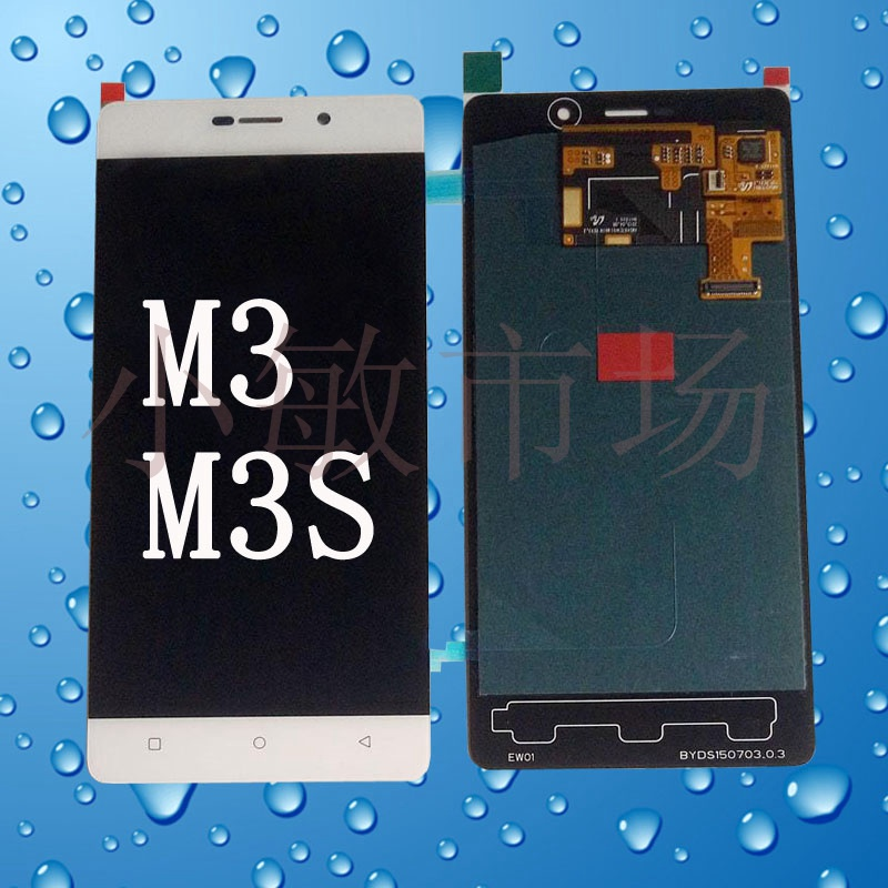For Jin m5pluss6M6m3sF303s8 mobile phone screen assembly display screen with inside and outside the box