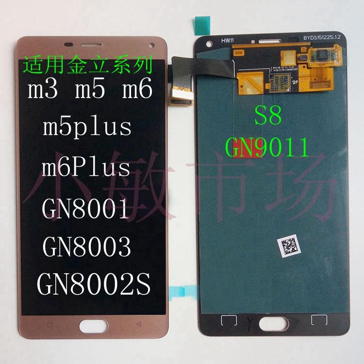 zaslon, ki se uporablja za jin m5M6pluss6prom3sF303gn800180029007 skupščine.
