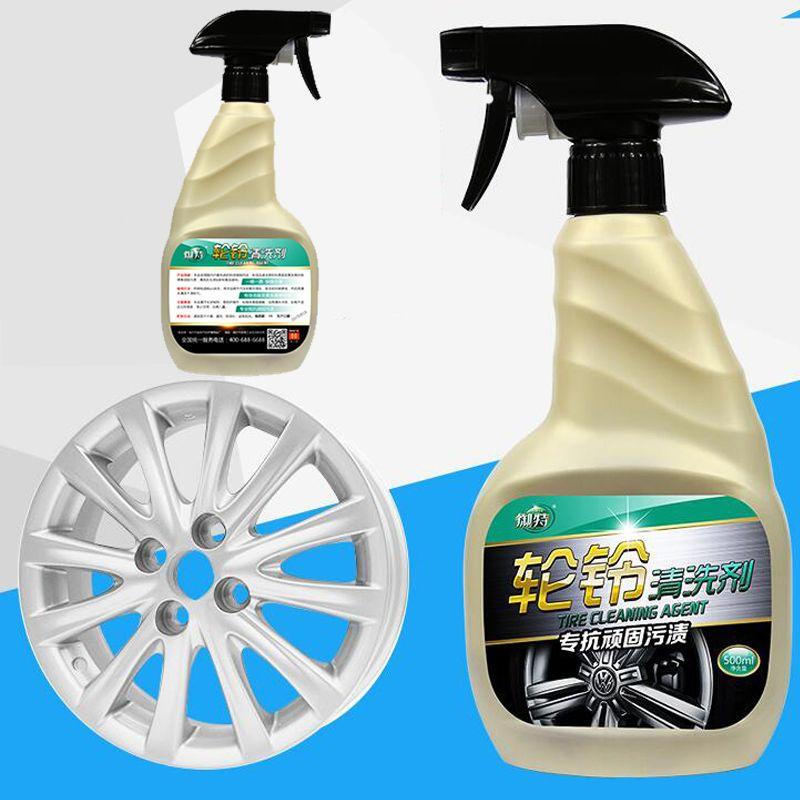 El anillo de polvo de óxido de hierro en polvo limpiador limpiador removedor de herrumbre del hierro de cera de neumáticos de automóvil de lavado de autos