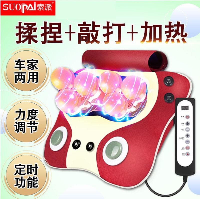 - masaż pleców szyjki macicy na szyi. nogi te urządzenia wielofunkcyjne elektryczne domowe w talii.