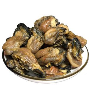 北海特产牡蛎干生蚝干海蛎干即食海鲜干货海产品海货宝宝补锌250g
