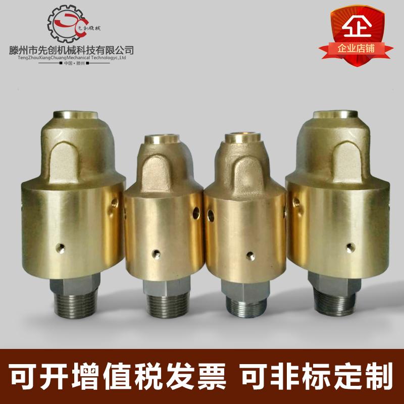 ロータリージョイント360度の冷却水銅高速空気圧継手高圧クレーン散水ユニバーサルロータリージョイント