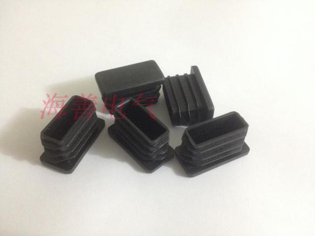 30*50 elliptic plug plastic plug rubber plug side pass sealing plastic pipe plug having plastic square pipe plug