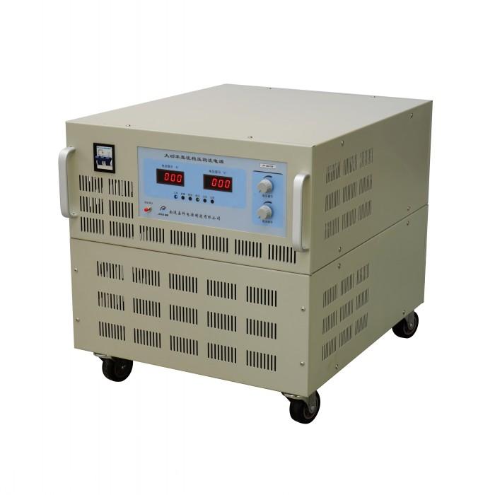 Jacobs 2000V7A dc 2000V7A dc energievoorziening condensator opladen test van energievoorziening