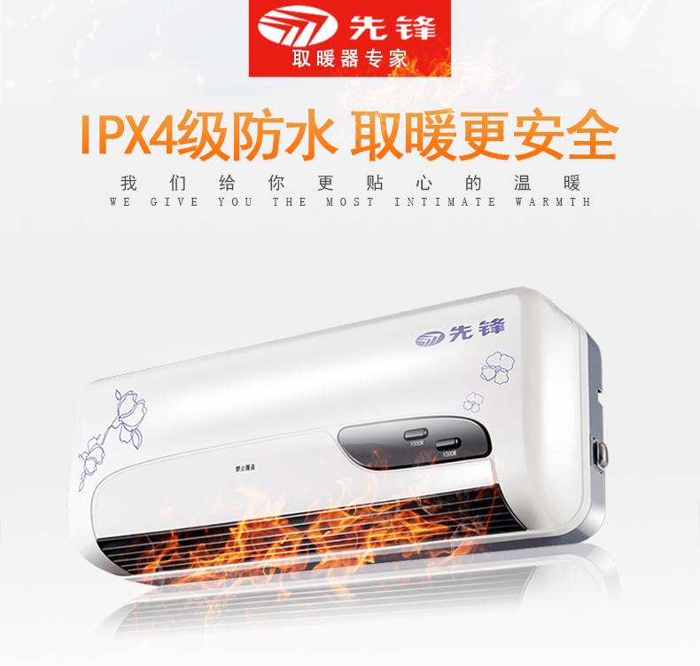 Ofen für die Luft - fan Bad 2000W Hohe temperaturen, Elektro - heizkörper Warm - kalt - Schnell heiß, verlockend die argentinische