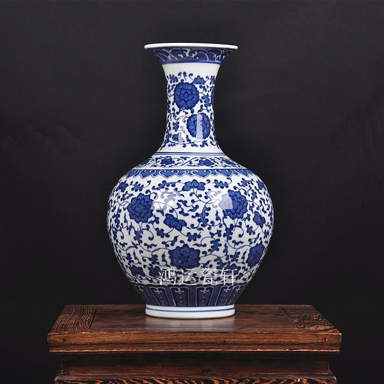 纏枝蓮賞瓶景德鎮陶瓷 仿古青花瓷人物花瓶花插擺件 簡約時尚家居客廳工藝品