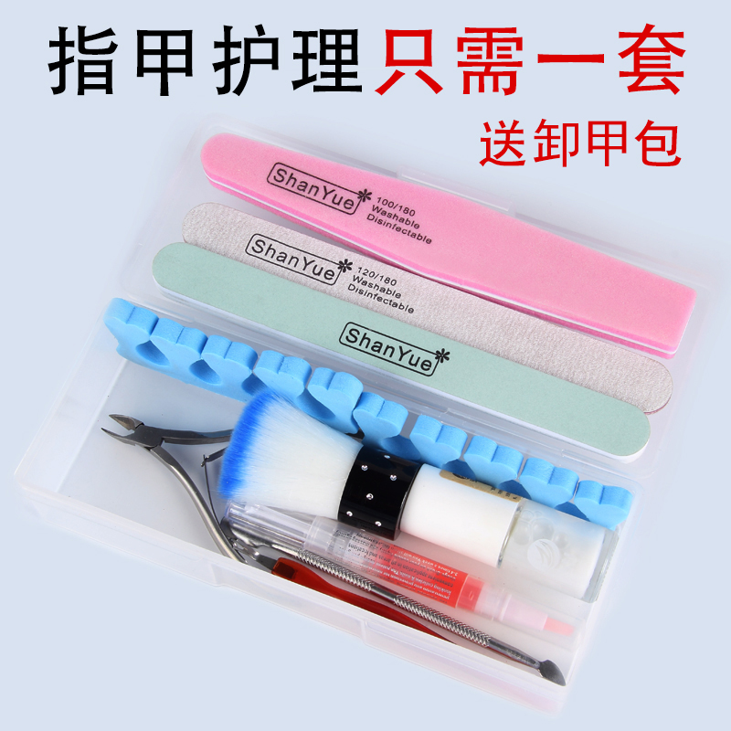 Nail Tool beginners for a full set of shop to do grinding manicure files, sanding strips, cut off dead skin sets