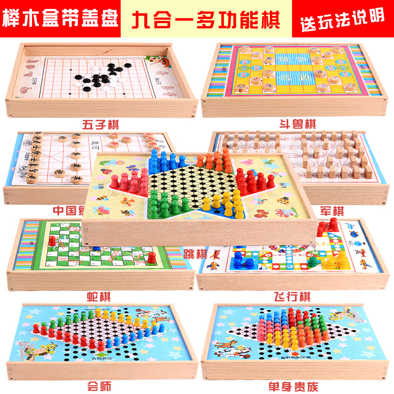 Six large wooden boutique children's puzzle board game checkers angle adult students chess toy