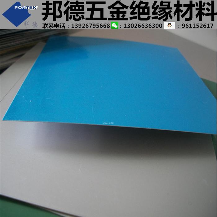 IL Film in Foglio di Alluminio in Lega di Alluminio Puro Alluminio 6061 Foglio di Alluminio piatto... /7075 piatto di trasformazione DIY38 personalizzato