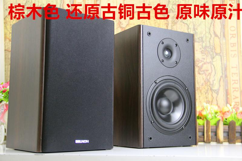 Ganze aktive lautsprecher von high - end - bücherregal Sound - Auto - desktop - leistungsverstärker adapter macht 60 watt 2.0