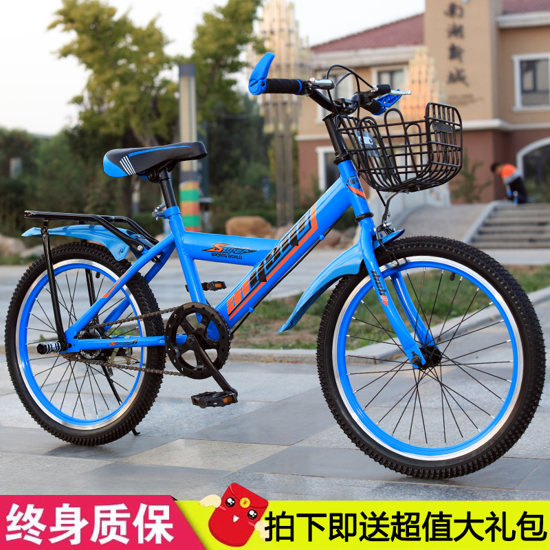 Teenager new stroller bicycle children mountain student bicycle 18 inch 20 inch 22 inch men and women