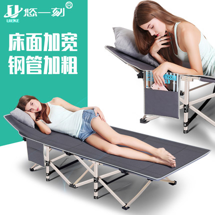 A lounge chair, a folding bed, a simple bed, an adult bed, an office lunch bed
