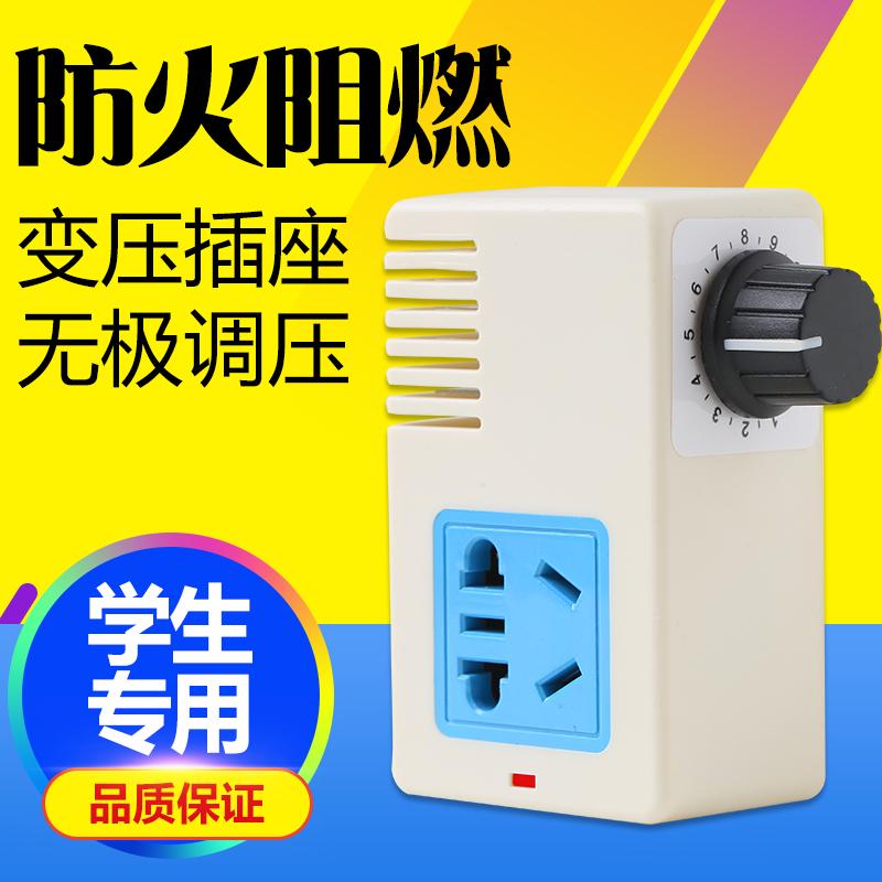 Extension de douille de sortie modulée en pression les étudiants dortoir de transformateur de courant limité dans le temps d'un convertisseur de puissance, un régulateur de pression de la plaque de câblage