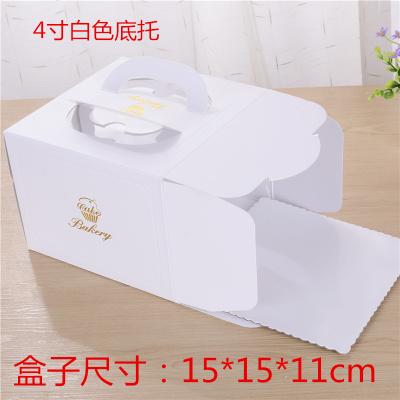 Hornear la tarta de cumpleaños feliz DELICIOUS dorado de la Caja o cajas de 4 pulgadas de pastel de queso de 6 pulgadas