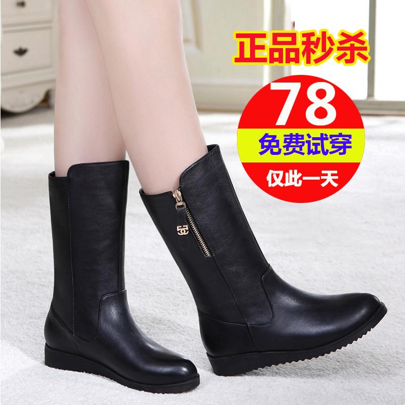 中筒靴女冬平底新款真皮女靴子棉鞋女短靴春秋单靴圆头雪地靴女鞋