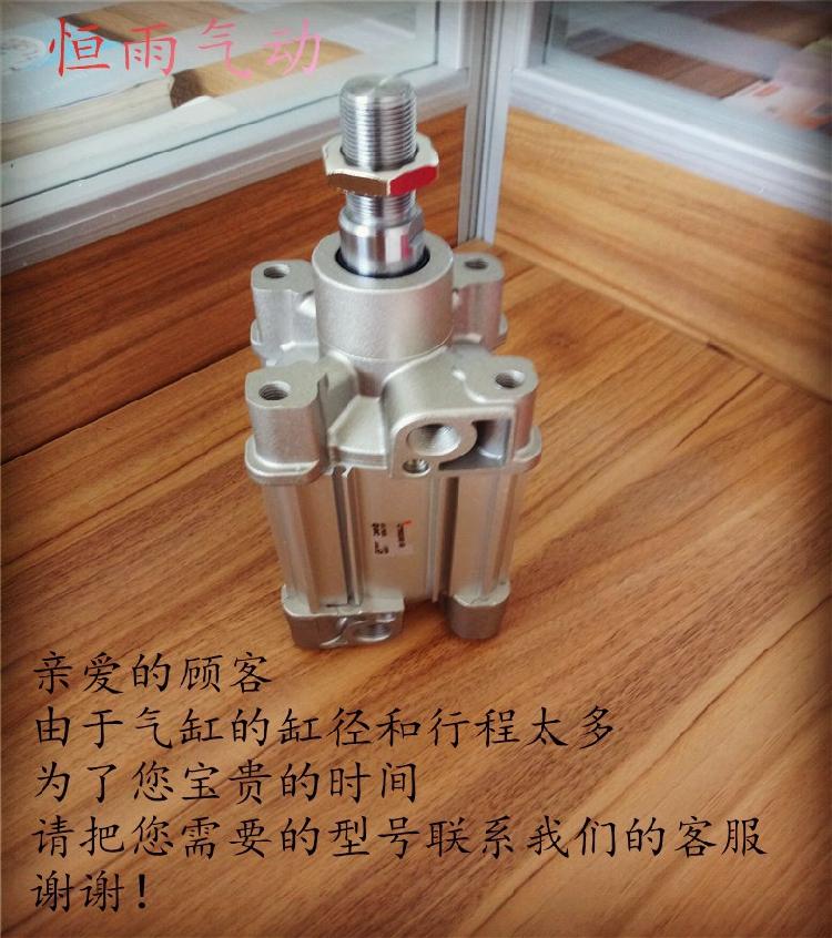 El cilindro estándar CP96SB63 / CP9SDB63-255075100125150160175 js