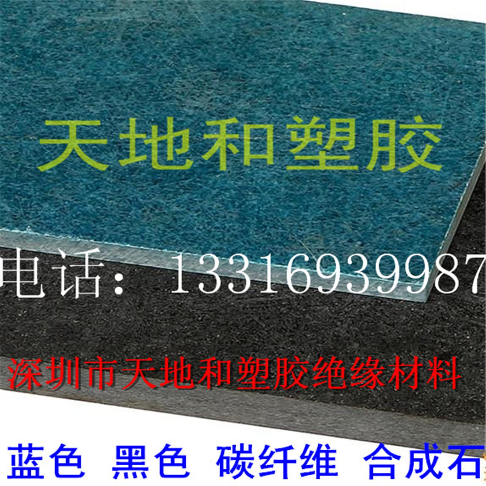 - Schwarz - Grau - Blau kohlefaser - Platte aus Stein Hochtemperatur - Schimmel - isolierung wärmedämmung Paletten.