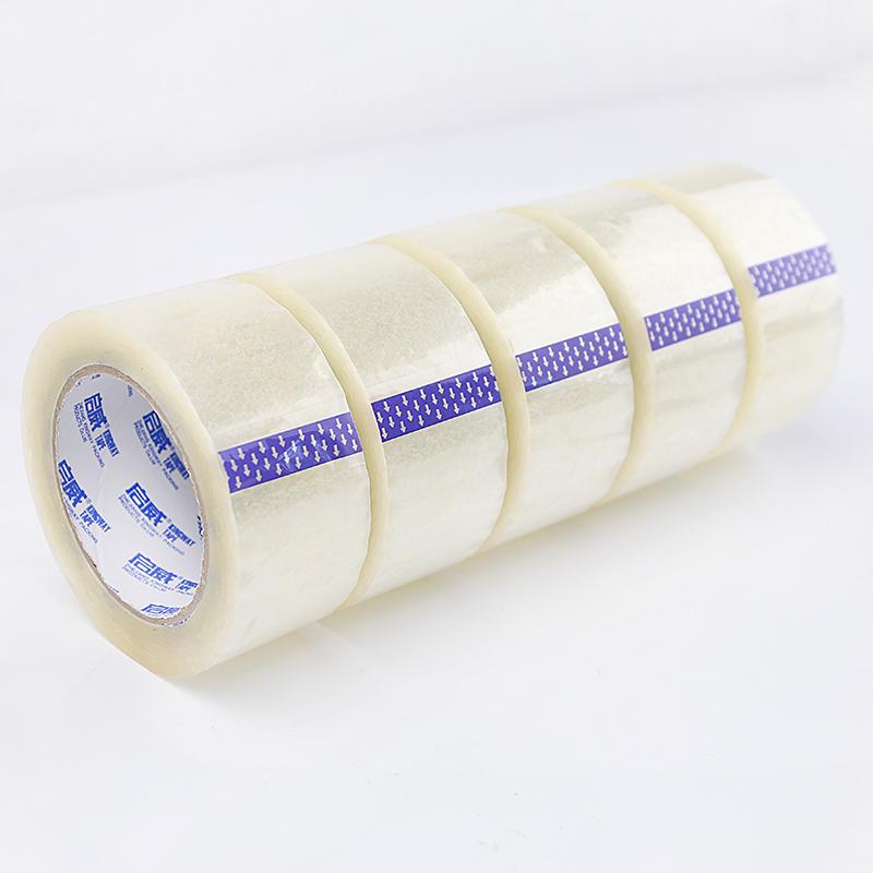 bandă adezivă transparentă mare z o cutie de o bandă de hârtie de împachetat.