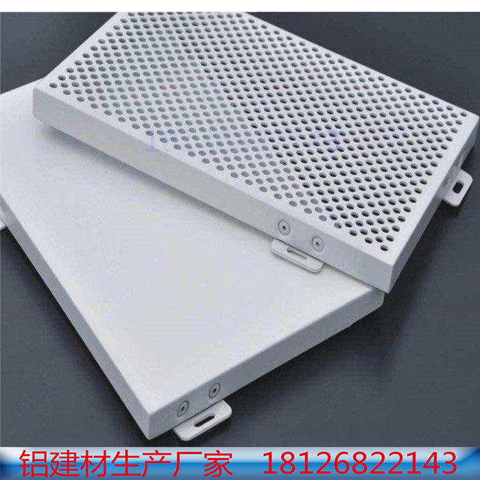 La producción de aluminio de personalización de chapa de aluminio hueco tallado de la partición de la pared exterior de aluminio en forma de techo a los fabricantes