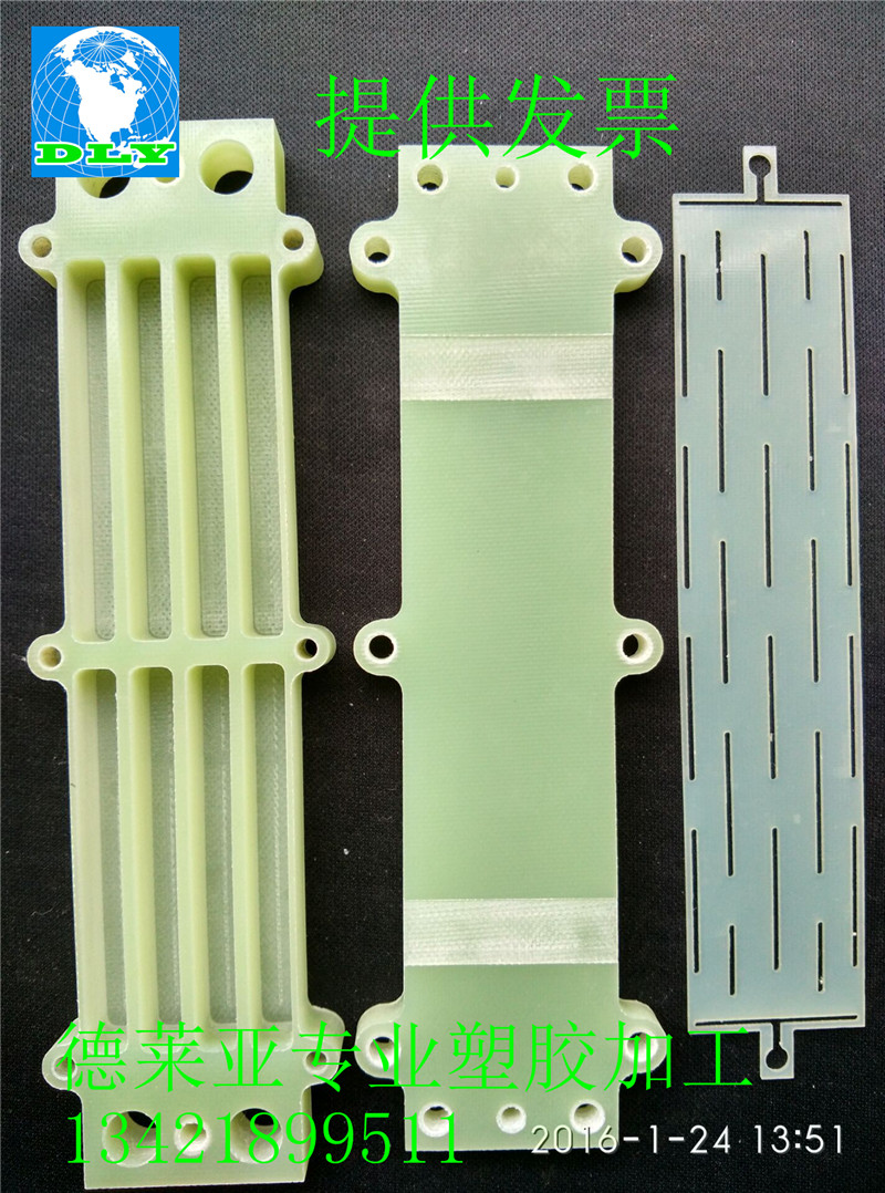 G10 epoxy board fixture processing customized FR4 imported glass fiber plate mold insulation piece wear resistance and low temperature fasteners