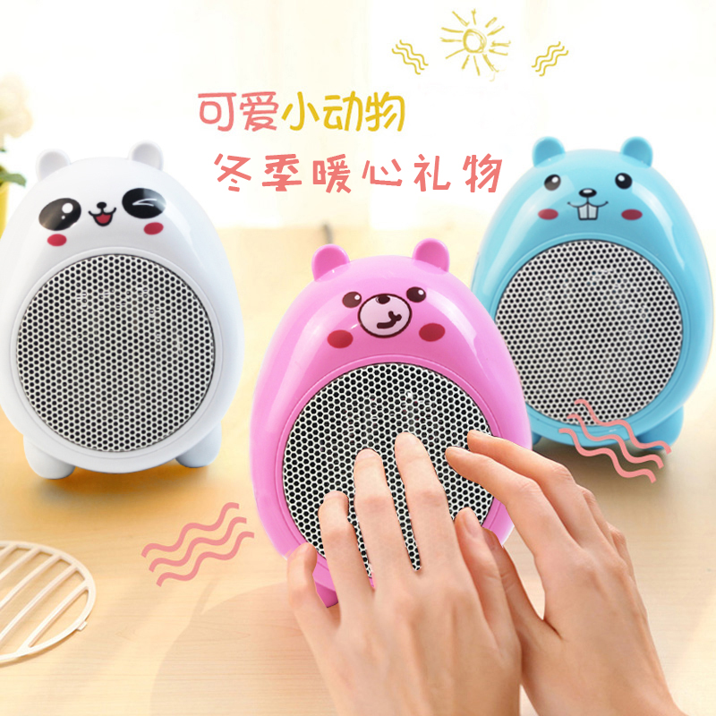 Household heater, cold and warm dual purpose energy saving radio station type office warm air machine, mini humidifying desktop electric heater