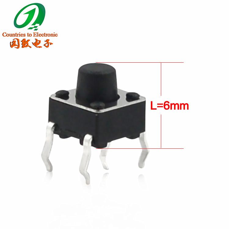 pritisni na stikalo 6*6*6MM igle navpično štiri noge 6x6x6 gumb, varstvo okolja in godrnjanjem uvoz mini.
