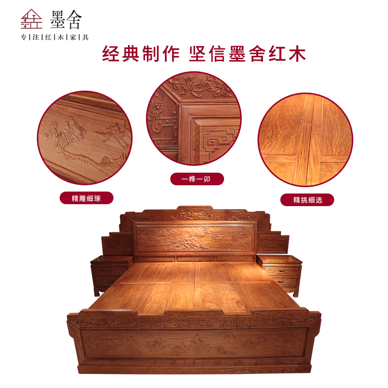 Burma African rosewood bed 1.8 meters antique wood padauk brilliant Chinese mahogany bed bed