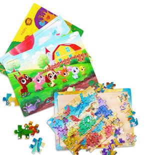 30片40片60片木质拼板6-8岁儿童益智力积木玩具男女孩无毛刺拼图