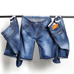 新款牛仔中裤主推款浅蓝色五分裤男超薄弹力牛仔短裤男牛子裤-623