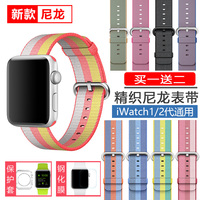 Apple apple watch watch strap, iwatch2 sport nylon strap, 38 female 42mm men, new trend
