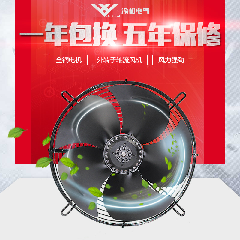 συμπυκνωτή ψυκτική αποθήκη τύπου V κρύο εκτός του αεροσκάφους 0V/YWF θερμική 22 χουντ θαυμαστής του δικτύου 380 άξονα διαχυτή εξατμιστήρας θαυμαστή δύναμη