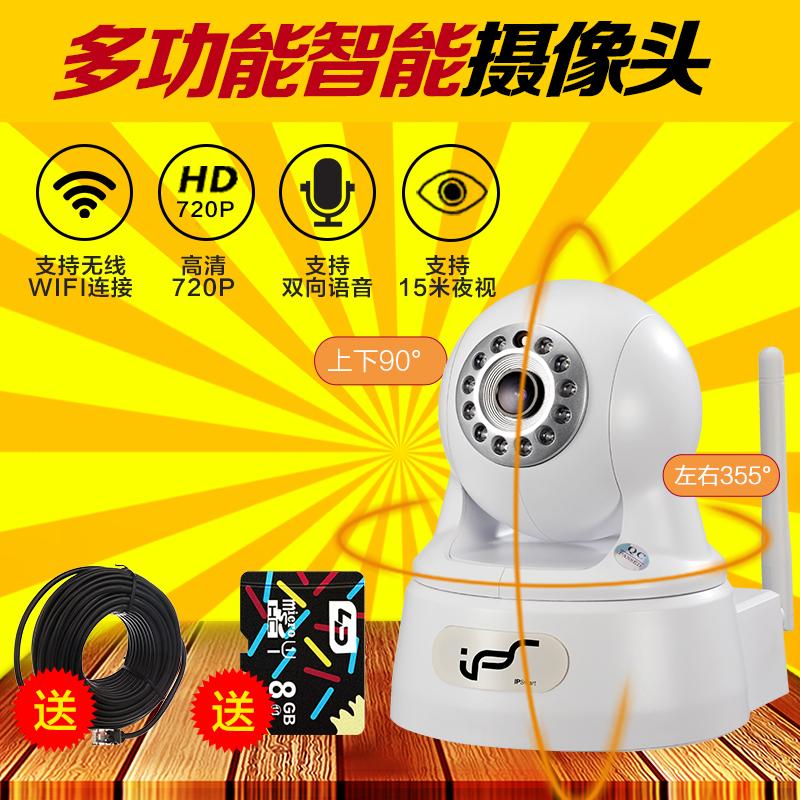 كاميرا لاسلكية واي فاي الذكية عن بعد كاميرا للرؤية الليلية كاميرا مراقبة الشبكة المنزلية عالية الدقة آلة متكاملة
