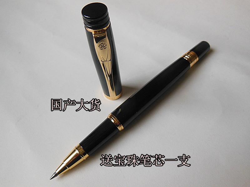 un stilou stilou o tijă de metal de bărbaţi şi femei de afaceri, pen pen de cadoul de nizza