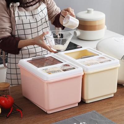 米桶家用20斤厨房收纳储物面粉桶10kg5kg米缸密封防潮防虫储米箱