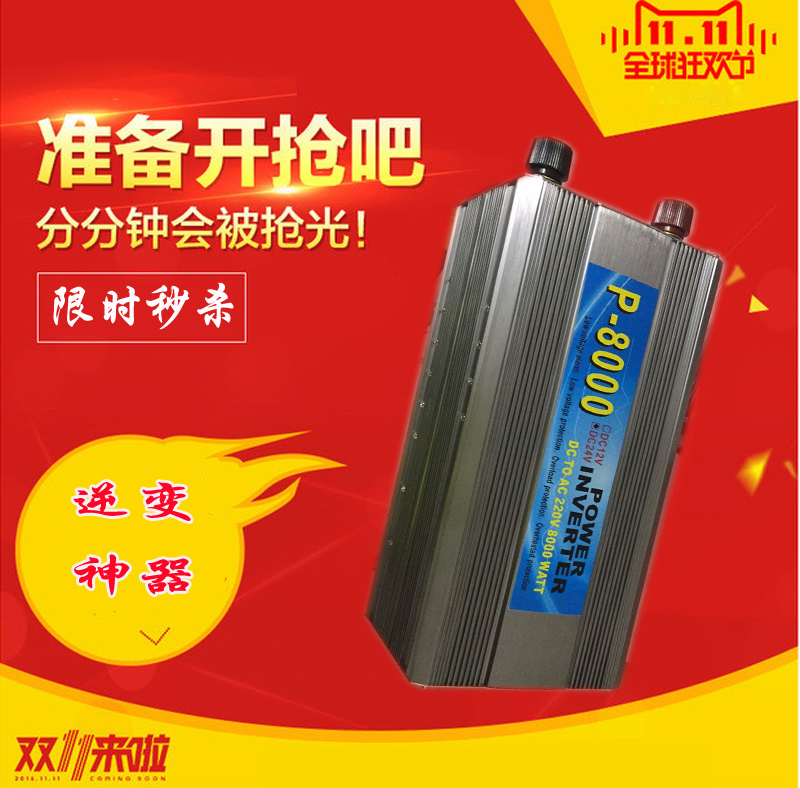 източници на непрекъсваемо захранване с 2000WUPS зареждане инвертор 2000 w 12v / 24v се 220V6000W