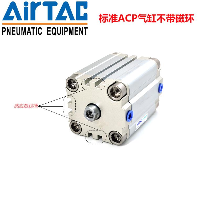 den ursprungliga cylindern ACP25X5X10X15X20X25X30X35X40X45X50S tunn cylinder som gäst.